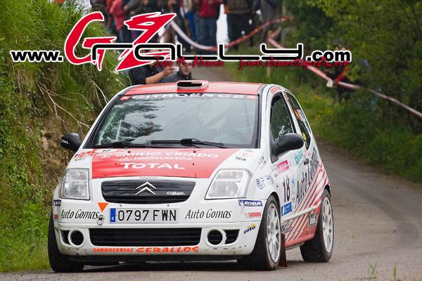 rally_de_cantabria_2009_147_20150303_1746015449