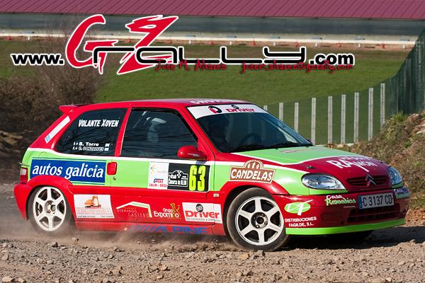 rally_comarca_da_ulloa_269_20150303_1875093560
