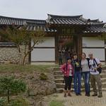 01 Corea del Sur, Andong 0001