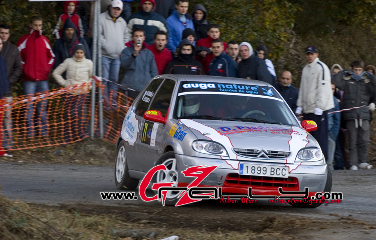 rally_do_botafumeiro_168_20150302_1033983268