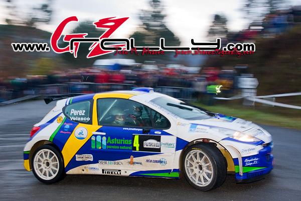 rally_comarca_da_ulloa_337_20150303_1525410873