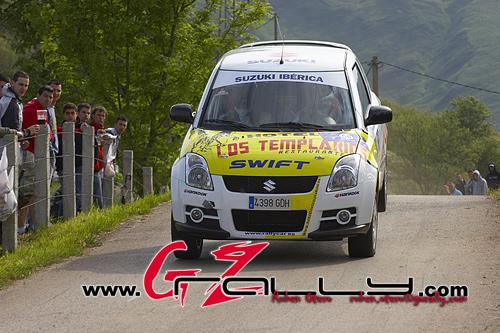 rally_de_cantabria_96_20150302_1342192870