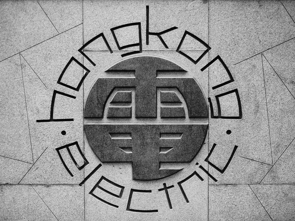 hong kong electric | The Hongkong Electric Company (香港電燈有限公司… | Flickr