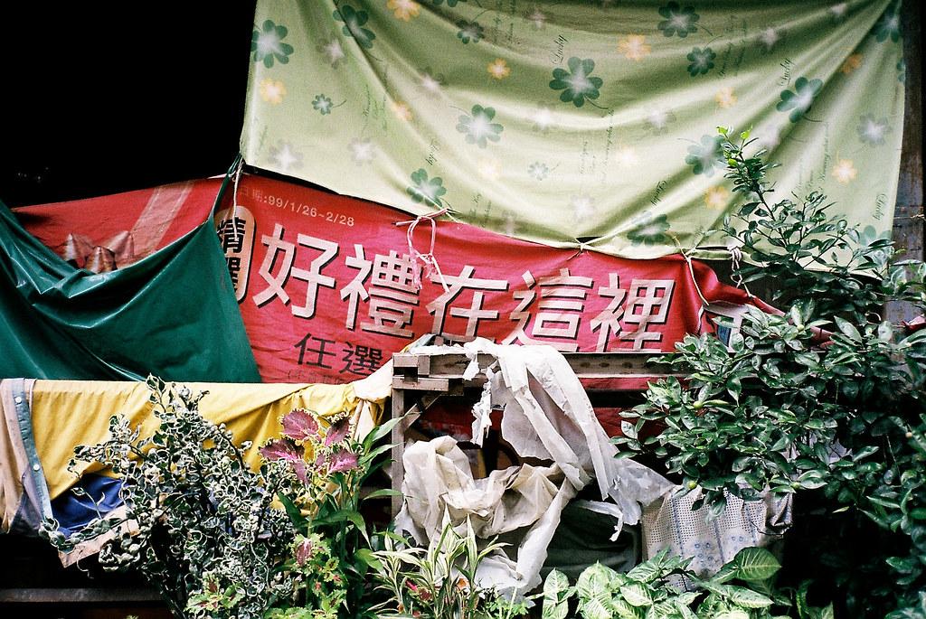11114-30   市民大道大安路口後巷   microwho33   Flickr