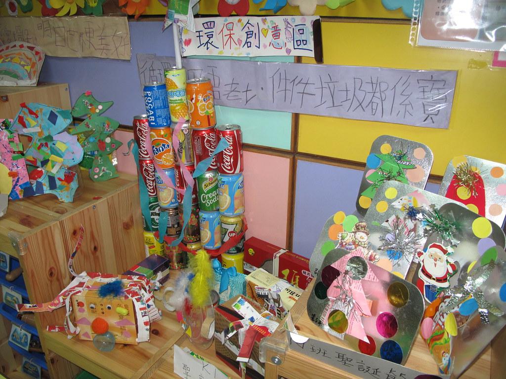 博愛醫院陳徐鳳蘭幼稚園幼兒中心12   環保聖誕裝飾   環保觸覺 GreenSense   Flickr