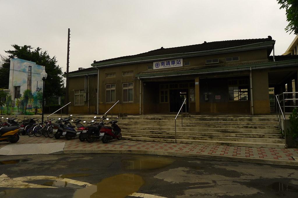 2011.11.11南靖糖廠及南靖火車站 | 2011.11.11南靖糖廠及南靖火車站 | 芳 葉 | Flickr