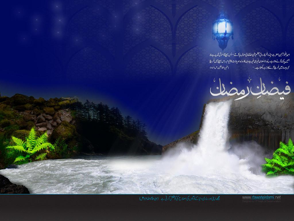 3d World Map Wallpaper For Pc Islamic Wallpaper Ramadan Wallpapers 1 These