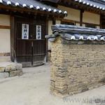 01 Corea del Sur, Andong 0024