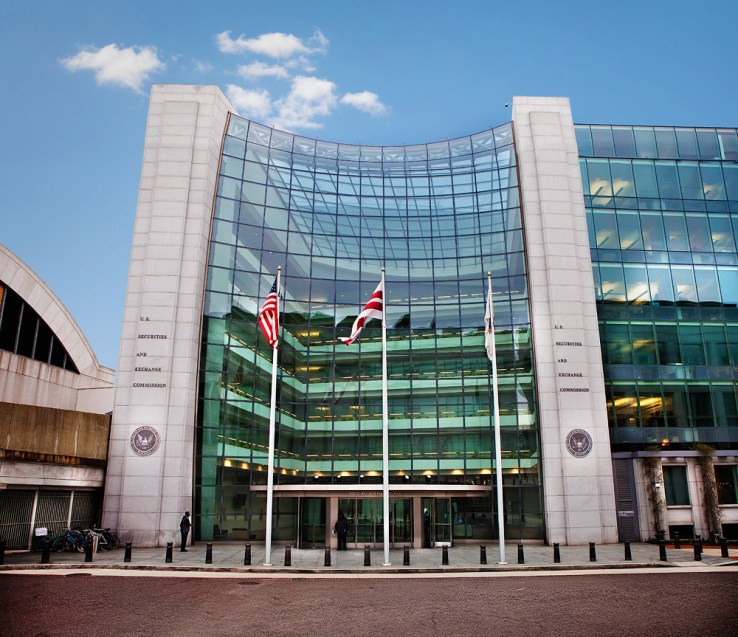 SEC Headquarters | View of the headquarters building of the … | Flickr