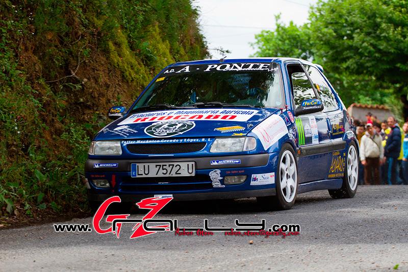 rally_comarca_da_ulloa_2011_39_20150304_1539674761