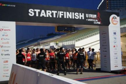 U Run 2012