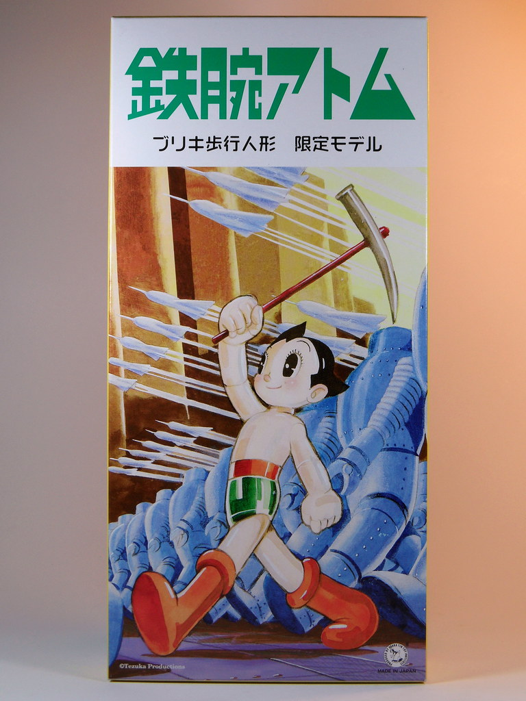 hight resolution of osaka tin toy institute tin walking doll limited edition green pants tetsuwan atom box art