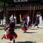29 Corea del Sur, Suwon 09