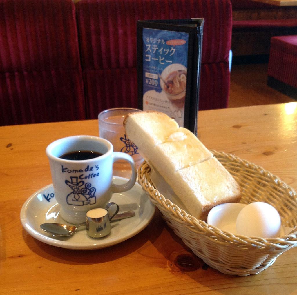 komeda's coffee | mitaka tokyo | sekihan | Flickr