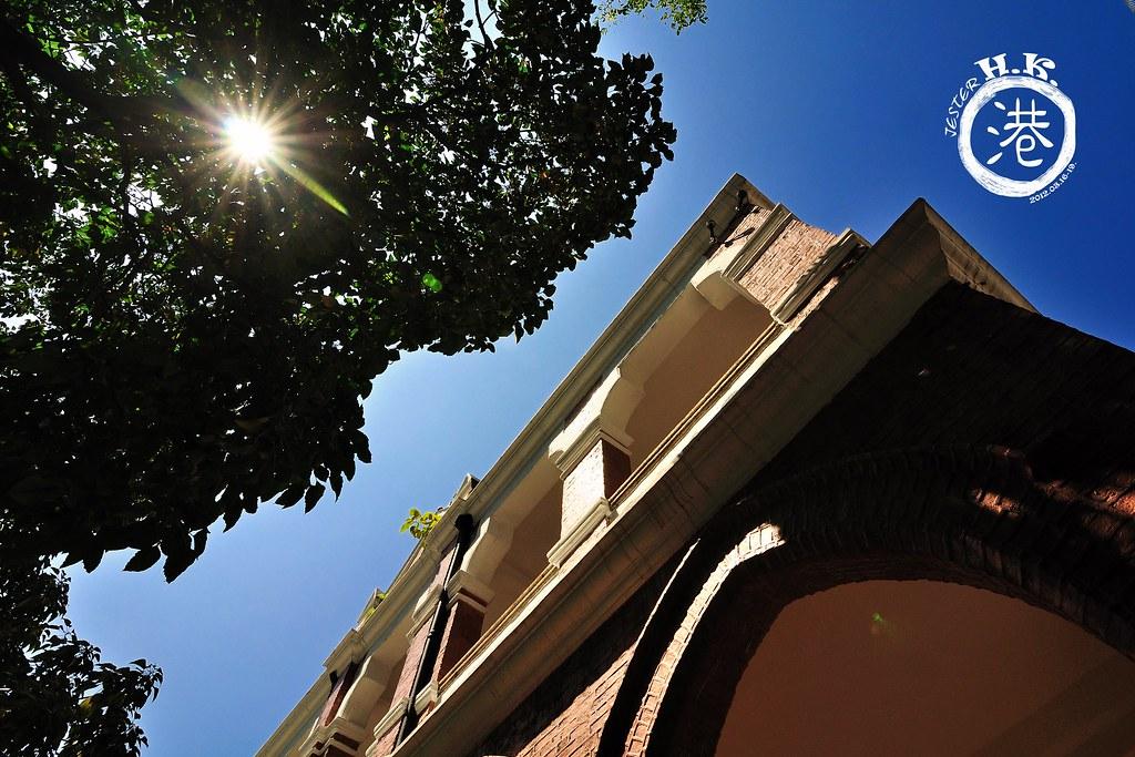 古物古蹟辦事處,很像臺灣的紅樓 | @尖沙咀古物古蹟辦事處 | Jester | Flickr