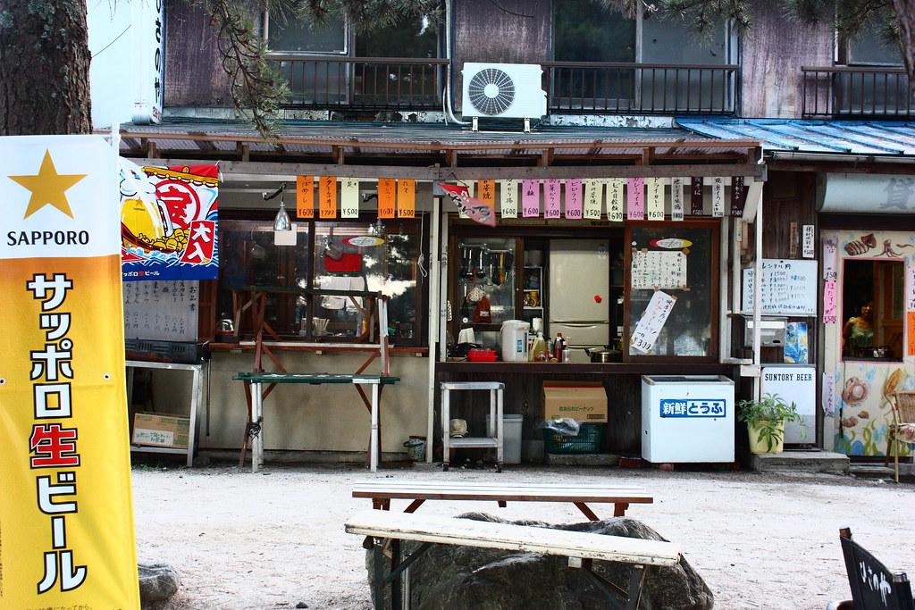 Small shop at Omimaiko beach