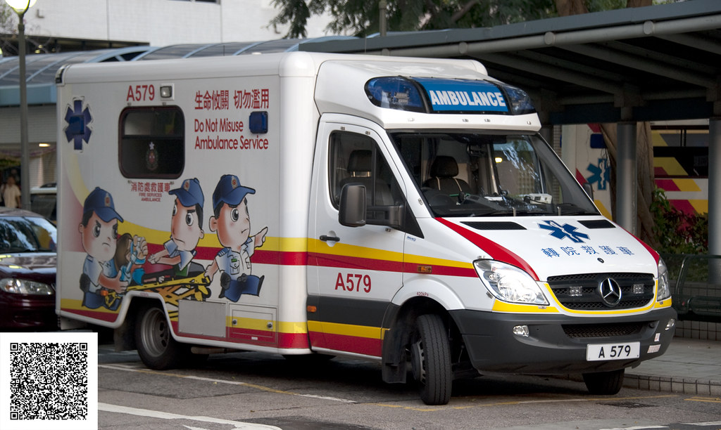 香港消防處 A 579 轉院救護車 | 香港消防處 轉院救護車 HONG KONG FIRE SERVICE DEPAR… | Flickr