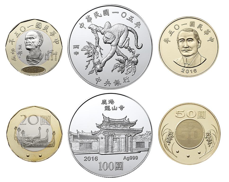 中華民國一 O五年版105-2 | 年 版:中華民國一 O五年版 銀幣面額:新臺幣100圓 銀幣規格:重1英兩,直徑38… | Flickr