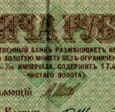 bavarian soviet republic ussr-socialist-swastika1917-1000b