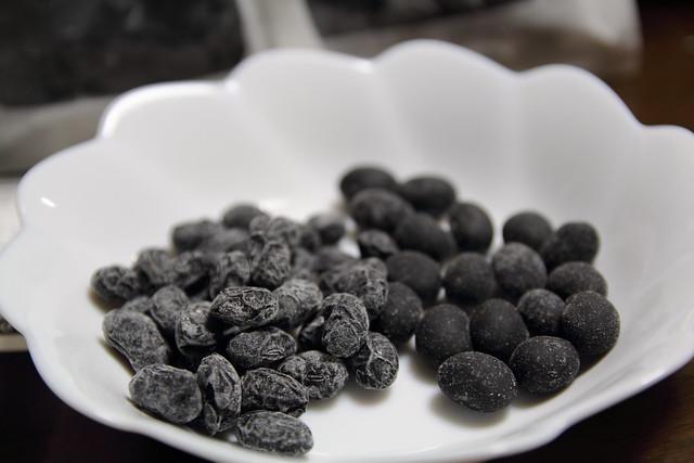 Black Soybean -Amanatto & Bannoo Charcoal coating-