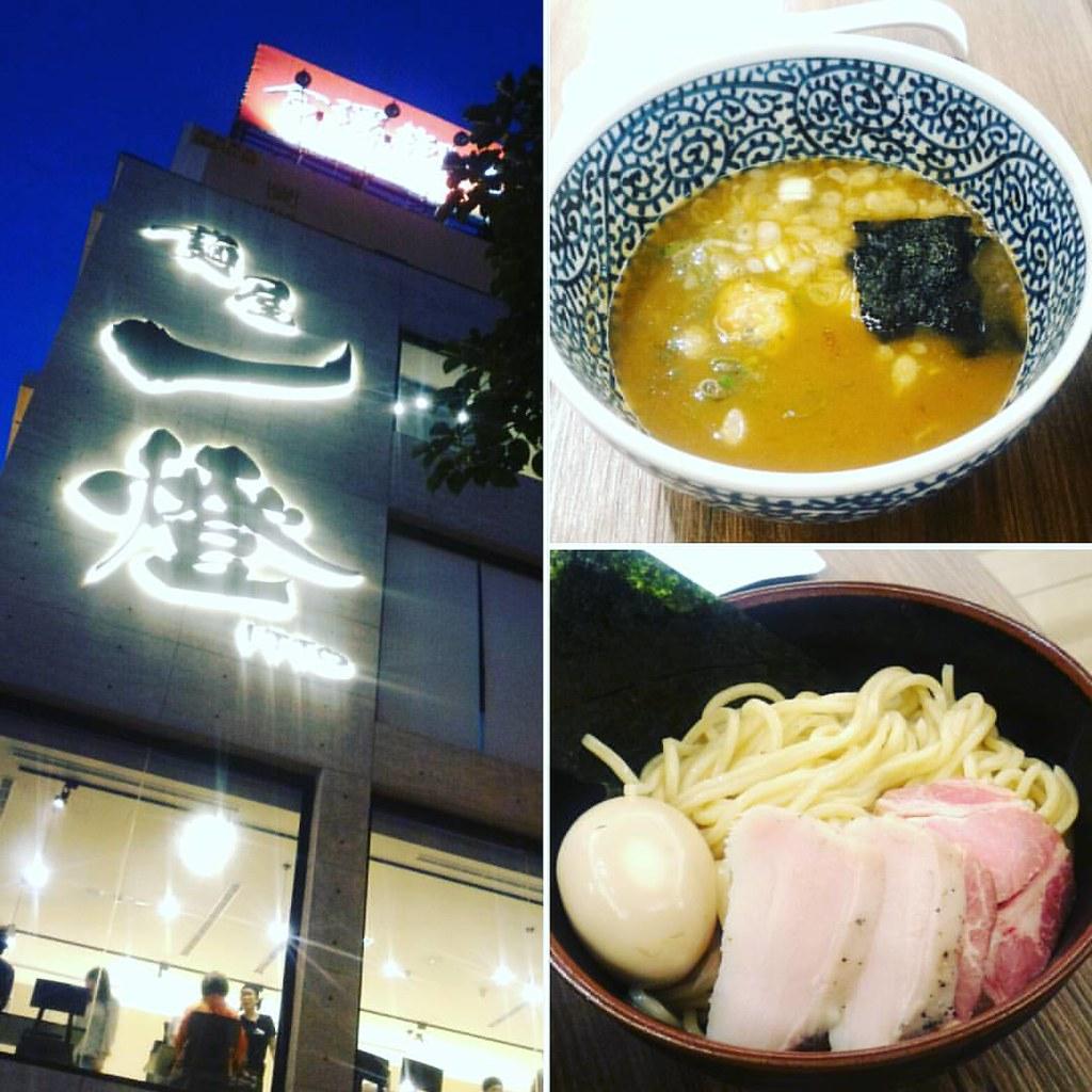 麵屋一燈 | 本來打算去日本吃的。 沒想到臺灣開了分店。而且還開在公司附近。 總之今天下班開小差。排隊吃 ...