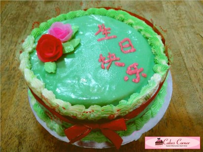Pandan Layer Cake