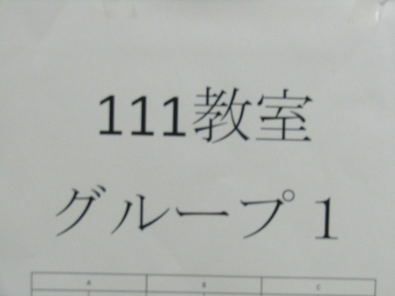 20170129_2265th_038
