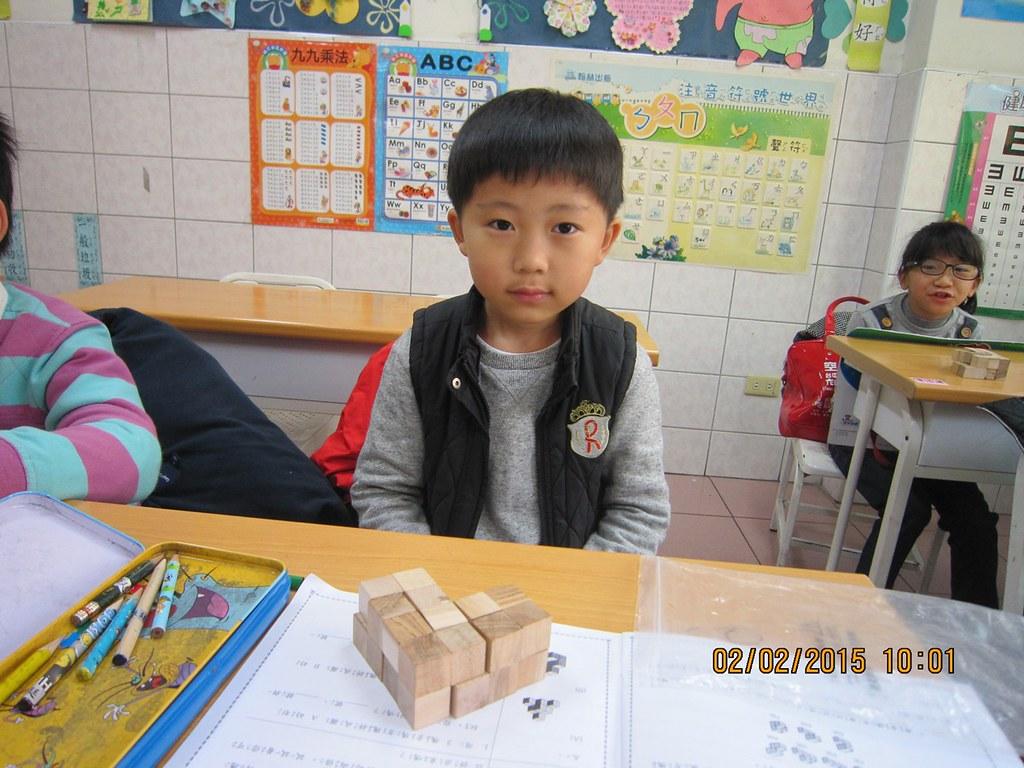 IMG_1873 | . | 空中美語學校臺中大中分校 | Flickr