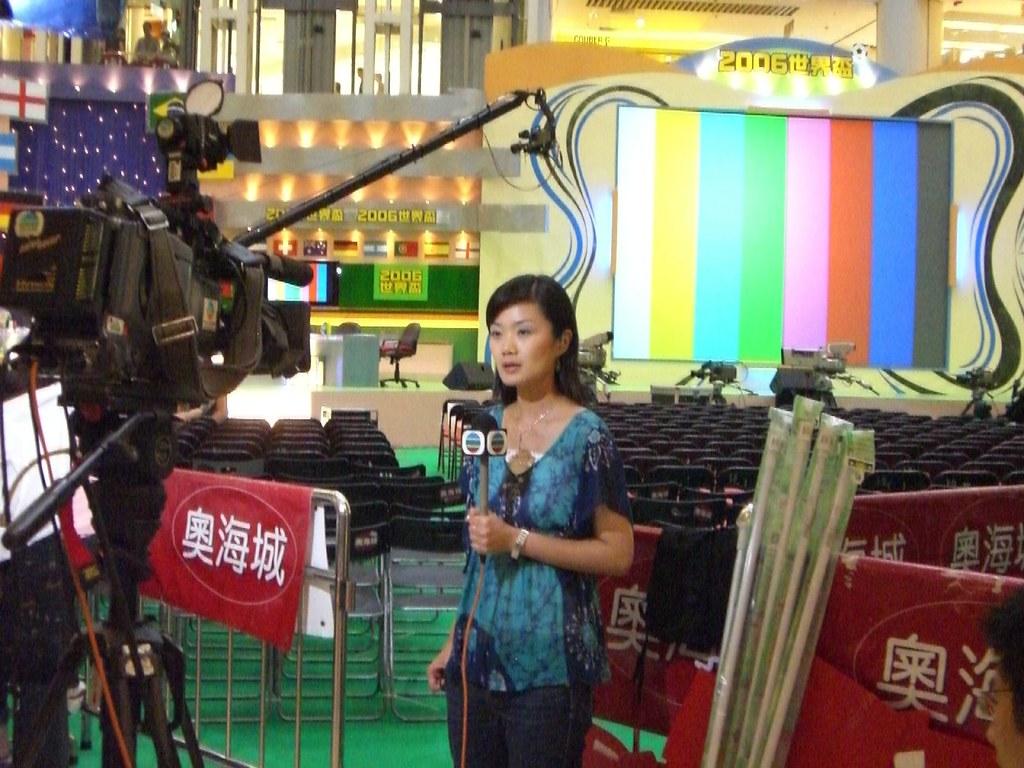 香港 翡翠臺 現場 直播 世界杯決賽 | Kos Live | Flickr