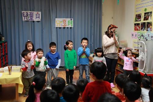 1020416巧而戲劇村-兒童月分享月 (97)   巧而園   Flickr