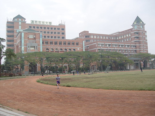 高苑科技大學 - 操場   網路技職博覽會   Flickr