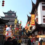 CHINA-2011_1309