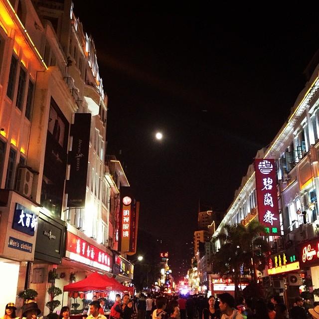 中山路 | equn he | Flickr