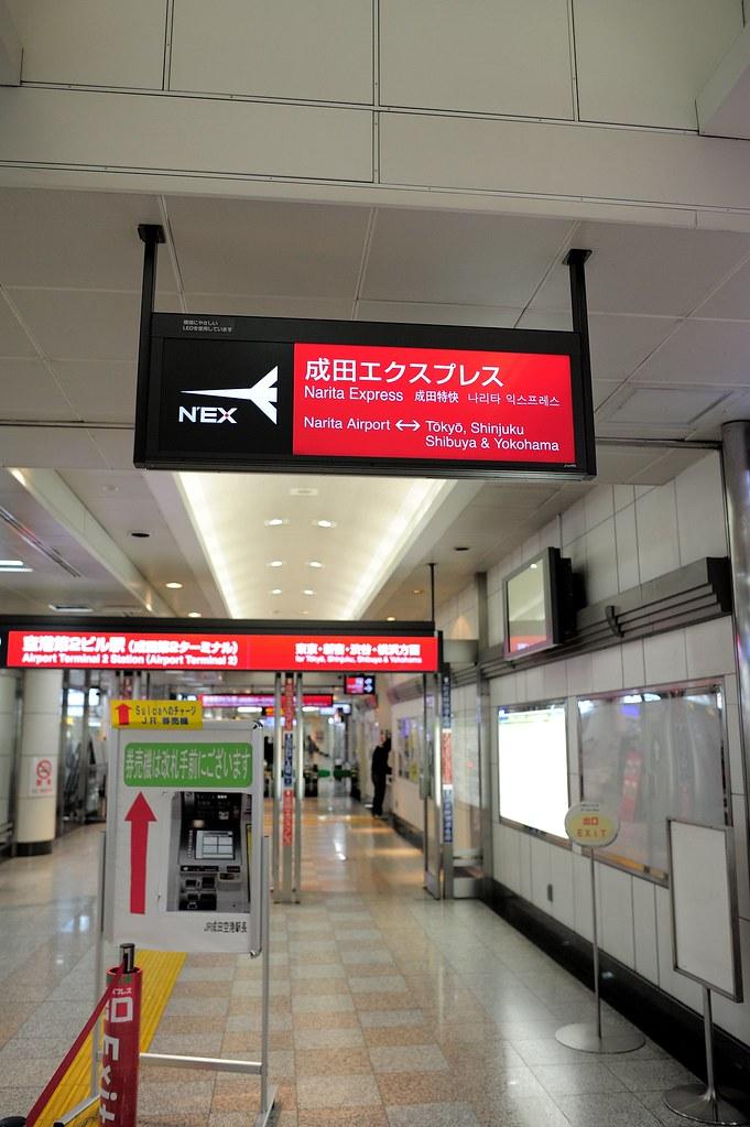 2FEB | CNY In Tokyo 到達成田後第一步馬上衝去搭NEX去新宿 | Anf Chiang ...