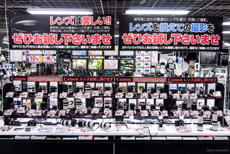 2013-06-24 Akihibara - DSC06446-FullWM