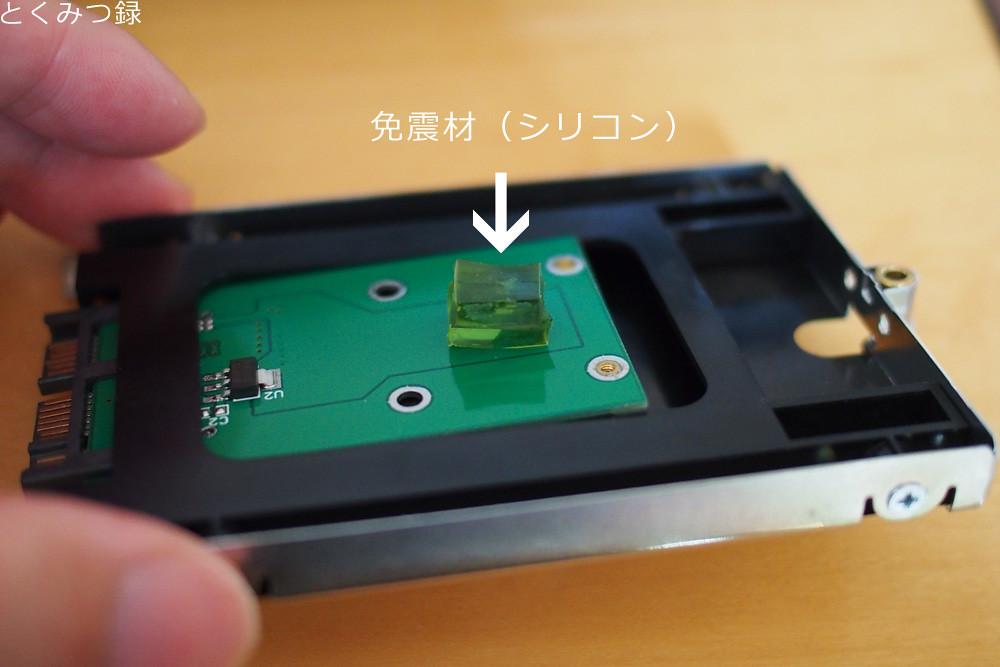 P8010583 | 12インチ・ノートPC「HP ProBook 5220m」のSSD換裝記(2) ~SSD交換作業 … | Flickr