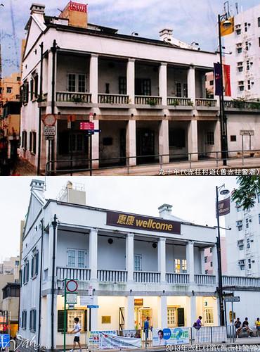 赤柱村道(舊赤柱警署)@1990's   - 舊赤柱警署 - 右邊: 和德利樓   Wah Chan   Flickr
