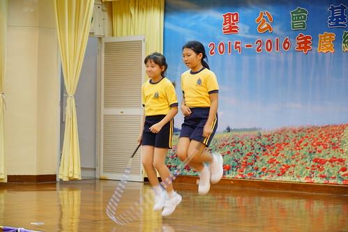 _DSC1401 | 聖公會基樂小學 | Flickr