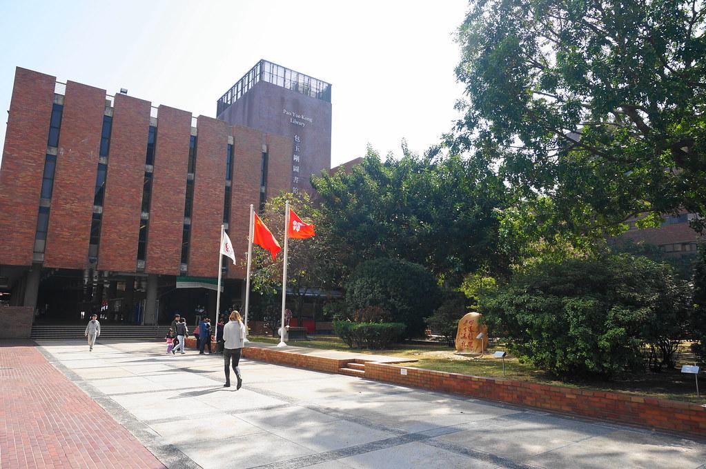 香港理工大學 2014   香港理工大學 2014   Big Mic   Flickr