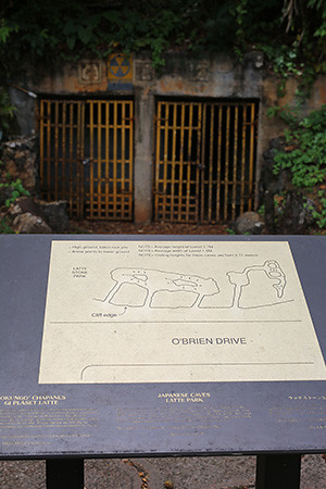 JAPANESE WORLD WAR II CAVES