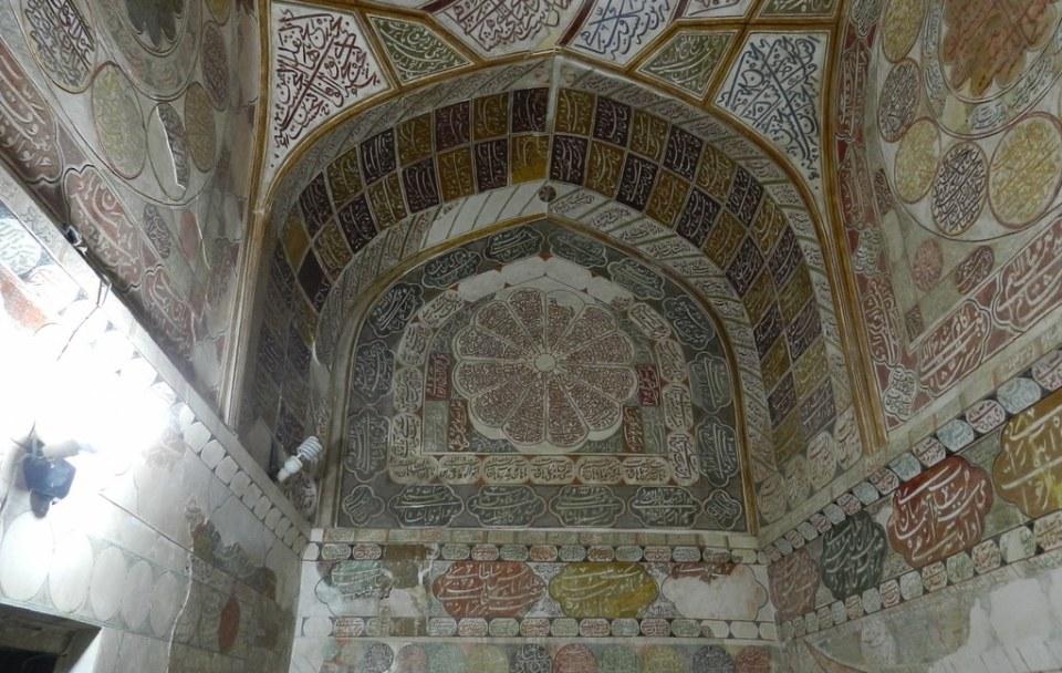 pintura mural al fresco Santuario de Shah Nematollah Vali Mahan Iran 19