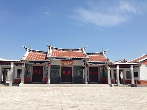 苗栗閩南書院(什麼展覽都沒有) | yueh tang | Flickr