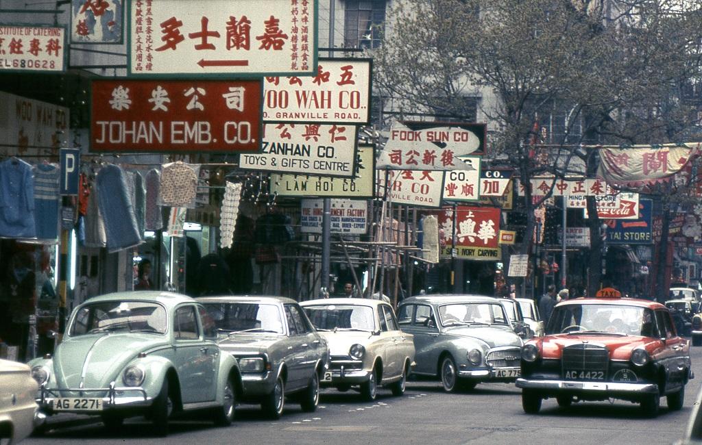 Kowloon. Hong Kong. 1969   Granville Road   Bruce Thomas   Flickr