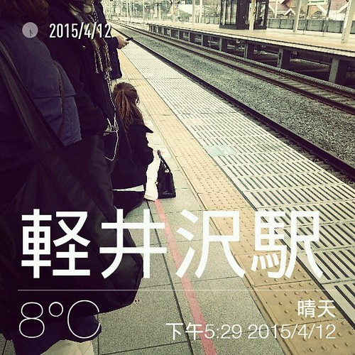 假日要臨時劃北陸新幹線的位果然是無理,只好早早來月臺吹冷風排自由席,今天頭一回覺得冷 #JP_EAST_2015 | Flickr