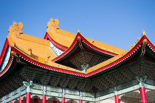 Funky Taiwan - Taipei Botanical Garden - CKS Memorial - 20…   Flickr