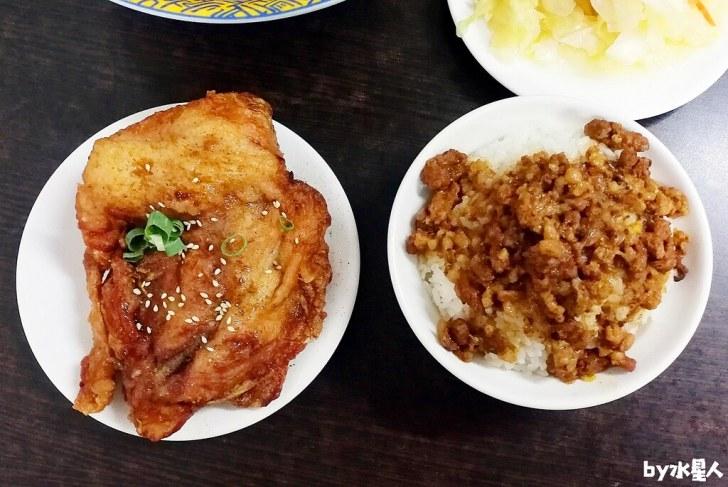 47532878512 b6829e6d8a b - 大熊麵店|酥炸大雞排搭肉燥飯吃超爽,紅燒牛肉麵經典美味(已歇業)