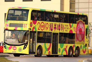 LWB ADL E50D (F) 12.8m #2502 @ E33   Long Win Bus 龍運巴士 Alexa…   Flickr