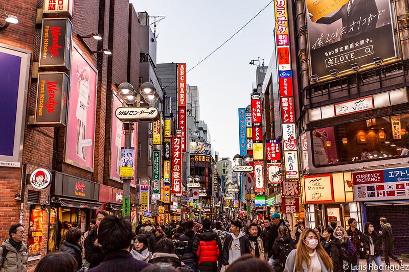 Restaurantes y tiendas en Shibuya