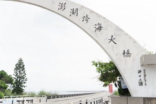 Cross-sea Bridge (澎湖跨海大橋), Penghu