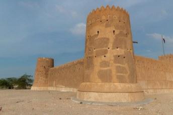 Het fort dateert uit de 18de eeuw en was het belangrijkste centrum van de internationale parelhandel/visserij.